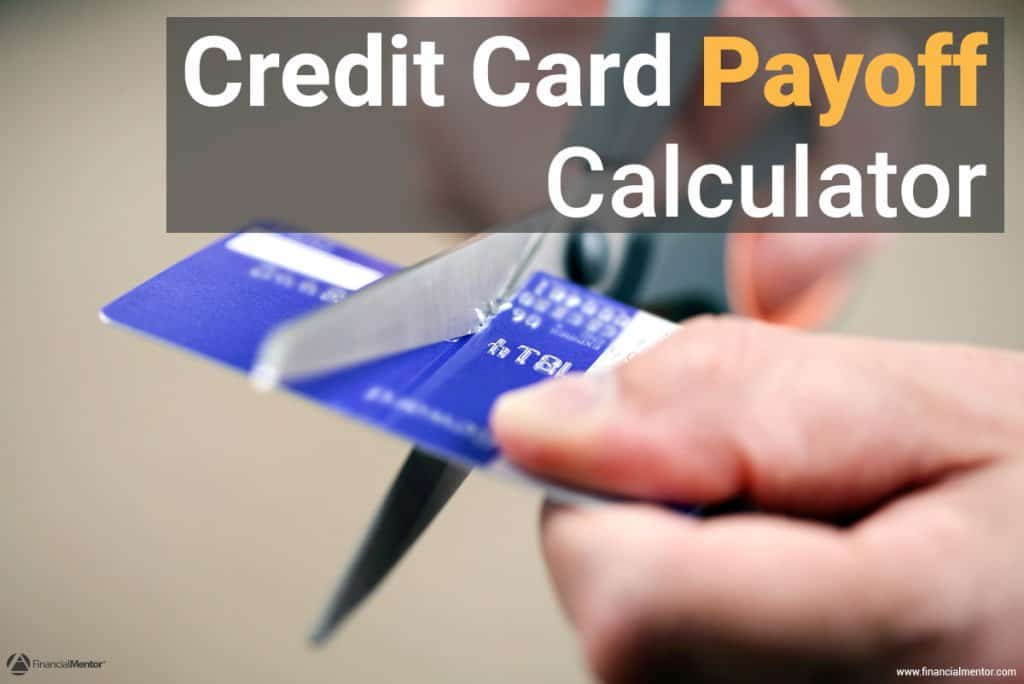 credit card payoff calculator image